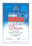 Inter Bud Expo 2012